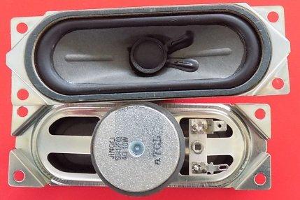 VENTOLA COMPAQ KDE0502AHB2-B - CODICE A BARRE 285543-001