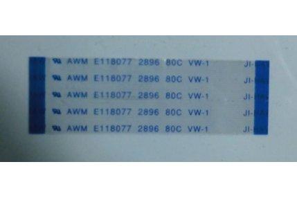 BUFFER ND60300-0039 ND25112-D031 - CODICE A BARRE SN61306799 1A